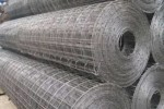 SUPPLIER WIREMESH MURAH