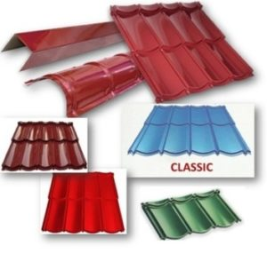 Supplier Genteng Metal Multi Roof